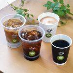 カフェインレスコーヒー&カフェラテで金運へ