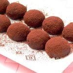 片栗粉で作る「ミルクチョコ餅」で人気運を意識。