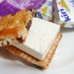 kiriクリームチーズをオールレーズンで挟む。人気運