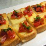 食パンで作る「ブルスケッタ」全体運