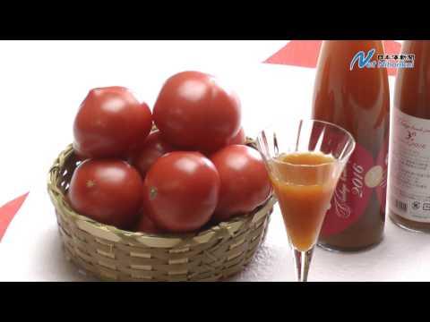トマトジュース1本2700円アイシャーラ