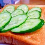 「きゅうりトースト」家庭運