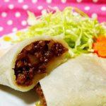 モチモチ食感の「中華まん風ブリトー」家庭運
