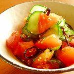 「トマトの塩こんぶ和え」家庭運